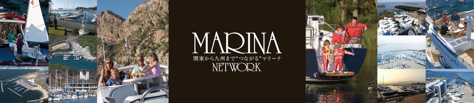 marina network
