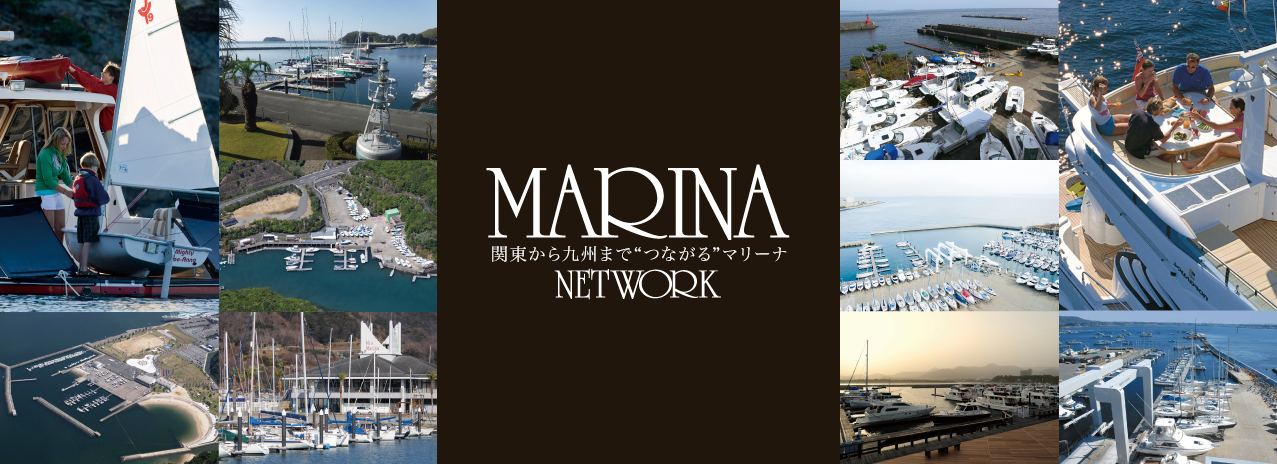 marina network mobile
