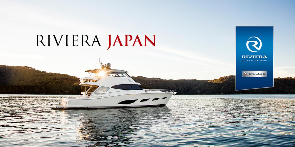 ボートやヨットなど高級クルーザーの新艇・中古艇の購入・販売に特化 ...
