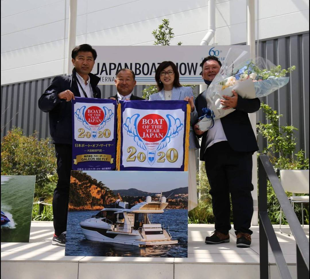 BOAT OF THE YEAR JAPAN 2020 受賞!!
